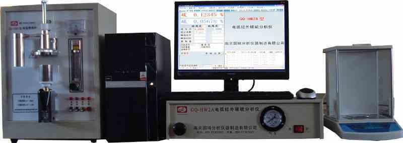 轴承钢分析仪