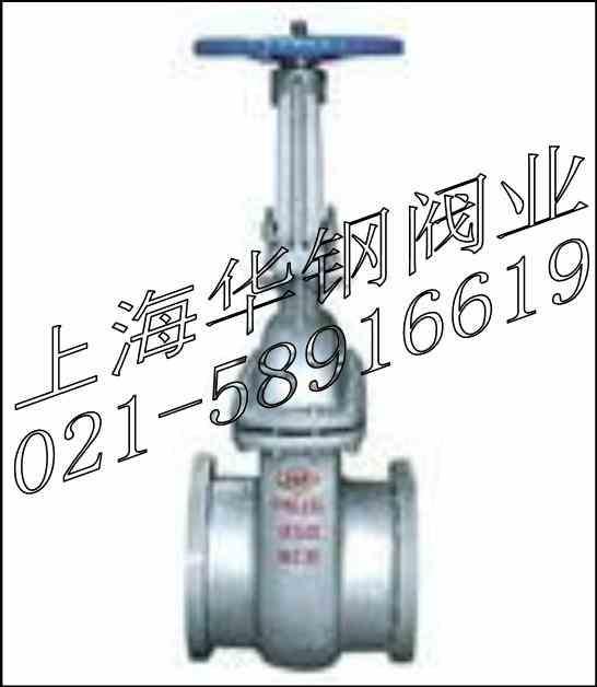 DSZ41H/DSZ44H水