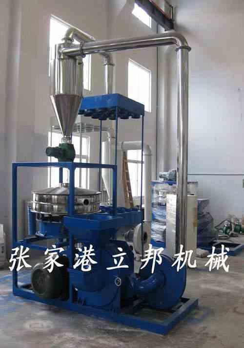 张家港塑料磨粉机