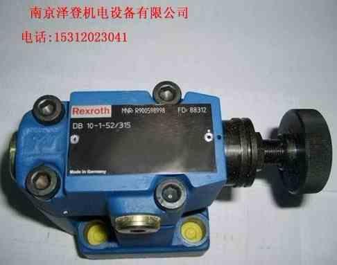 DBDS6P1X/25现货