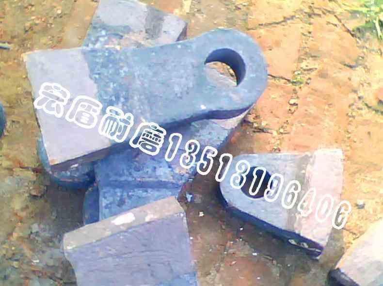 山东破碎机合金耐磨锤头生产供应