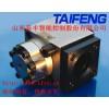 山东泰丰液压厂家直销TCF-H80B充液阀