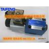 泰丰电磁球阀TF-M-SED6型电磁球阀